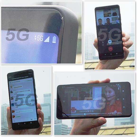 环球快讯网|首个5G通话接通 对未来5G的技术发展意义重大